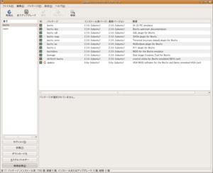 Screenshotsynaptic_2