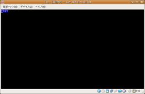 Screenshottest_sun_xvm_virtualbox