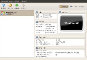 Screenshotoracle_vm_virtualbox