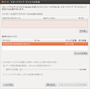 Screenshot20111231_163556
