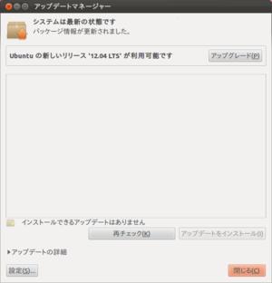 Screenshot20120426_215219