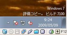 Screenshotwindows7rc_sun_xvm_virt_8